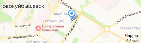 Всё для сада и огорода на карте Новокуйбышевска