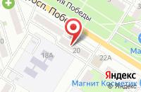 Схема проезда до компании Евро Сервис в Новокуйбышевске