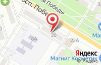 Схема проезда до компании Магазин электротоваров в Новокуйбышевске