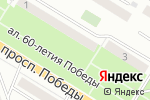 Схема проезда до компании Самарский областной автомотоклуб в Новокуйбышевске
