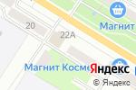 Схема проезда до компании Магазин по продаже кур-гриль в Новокуйбышевске