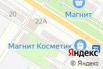 Схема проезда до компании ЗдравСити в Новокуйбышевске
