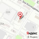 Паспортно-учетная служба г. Новокуйбышевска