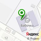 Местоположение компании Основная общеобразовательная школа №6 с дошкольным отделением