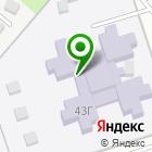 Местоположение компании Терем-Теремок