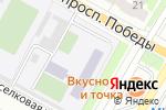 Схема проезда до компании Областная спортивная школа-интернат в Новокуйбышевске