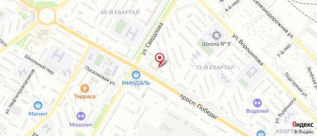 Карта расположения пункта доставки Ростелеком в городе Новокуйбышевск