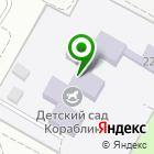 Местоположение компании Средняя общеобразовательная школа №19 с дошкольным отделением