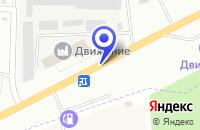 Схема проезда до компании СПЕЦХИМАГРО в Кирово-Чепецке