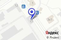 Схема проезда до компании ТАМОЖЕННЫЙ ПОСТ КИРОВО-ЧЕПЕЦКИЙ в Кирово-Чепецке