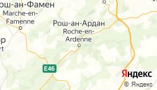 Отели города Ла-Рош-ан-Арден на карте