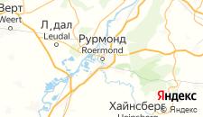 Отели города Рурмонд на карте