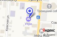 Схема проезда до компании ГОСТИНИЦА УРЖУМ в Советске