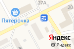 Схема проезда до компании Магазин инструментов в Курумоче