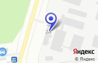 Схема проезда до компании ГОРМОЛЗАВОД в Кирово-Чепецке