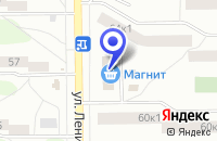 Схема проезда до компании АГРОХИМСНАБ в Кирово-Чепецке