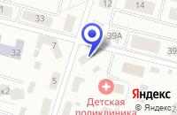 Схема проезда до компании ТФ ПАРАДИГМА в Кирово-Чепецке