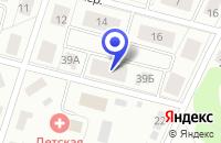 Схема проезда до компании ТОРГОВАЯ КОМПАНИЯ МИН в Кирово-Чепецке