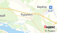 Отели города Курумоч на карте