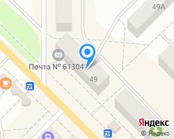 Схема местоположения почтового отделения 613045