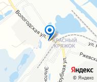 Самарская транспортная экспедиция ООО