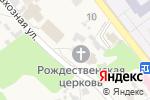 Схема проезда до компании Храм в честь Рождества Христова в Рождествене