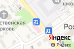 Схема проезда до компании ЗдравСити в Рождествене
