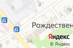Схема проезда до компании Киоск по продаже хлебобулочных изделий в Рождествене