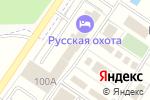 Схема проезда до компании Русская охота в Курумоче