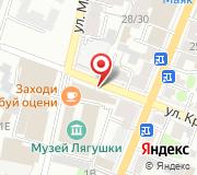 Самарская Клининговая Компания