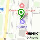 Местоположение компании Дымная лавка