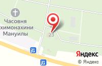 Схема проезда до компании Южное кладбище в Подстепновке