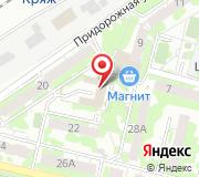 Отдел государственной статистики Куйбышевского района