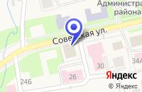 Схема проезда до компании СЫСОЛЬСКИЙ КРАЕВЕДЧЕСКИЙ МУЗЕЙ в Визинге
