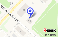 Схема проезда до компании ТД СЕВЕРНЫЙ в Микуне