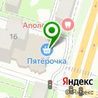 Местоположение компании N-shop