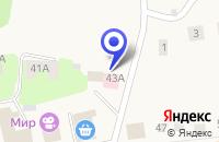 Схема проезда до компании МУ РАЙОННАЯ АПТЕКА № 3 в Визинге