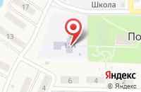 Схема проезда до компании Основная общеобразовательная школа с дошкольным отделением в Подстепновке