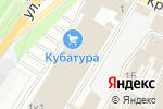 Схема проезда до компании Стройдизайн в Самаре