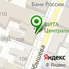 Местоположение компании Ризотек