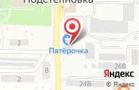 Схема проезда до компании Волгапромстроймонтаж в Подстепновке