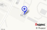Схема проезда до компании СТРОИТЕЛЬНАЯ КОМПАНИЯ КОМИДОРСТРОЙ в Визинге