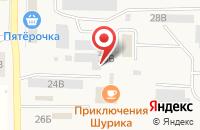 Схема проезда до компании Коммунальная Система в Подстепновке