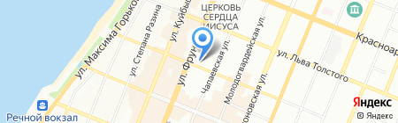 Самара, улица некрасовская, +7() chitamedia.ru лавка здоровья в категории товары для здоровья самары.