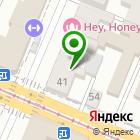 Местоположение компании Русские газоны-Самара