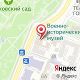 Музей Краснознаменного Приволжско-Уральского военного округа