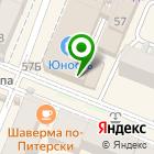 Местоположение компании Парикмастерский