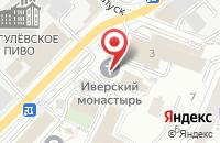 Схема проезда до компании Всероссийская Федерация Полиатлона в Волжском