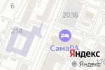 Схема проезда до компании Мезофарм в Самаре