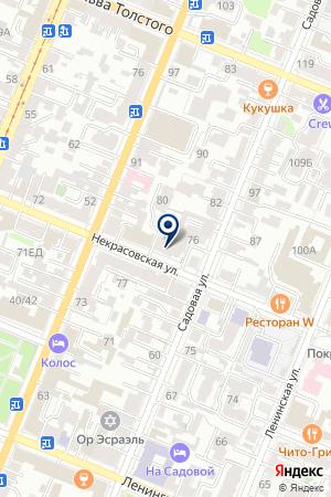 Единый Межрегиональный Центр Юридической Помощи на карте Самары